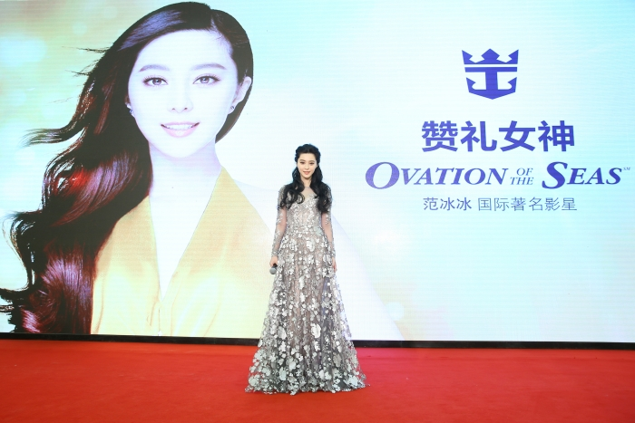 April 12, 2016 - Royal Caribbean International today announced that internationally-acclaimed Chinese actress, Fan Bingbing, will be the Godmother for Ovation of the Seas, the world's newest and most technologically advanced cruise ship. Bingbing is the first Chinese celebrity selected to be the Godmother of an international cruise line and will officially name Ovation of the Seas at the ship's inaugural ceremony in Tianjin, China on June 24, 2016.