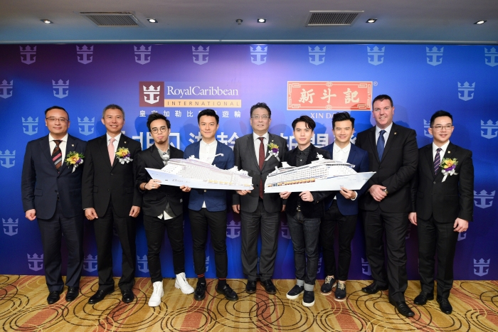 Group photo of Dr. Zinan Liu, President, North APAC & China, Royal Caribbean International (middle), and senior management of Royal Caribbean with Hong Kong local boy band C AllStar who would be guests of the coming Voyager of the Seas theme-cruise.