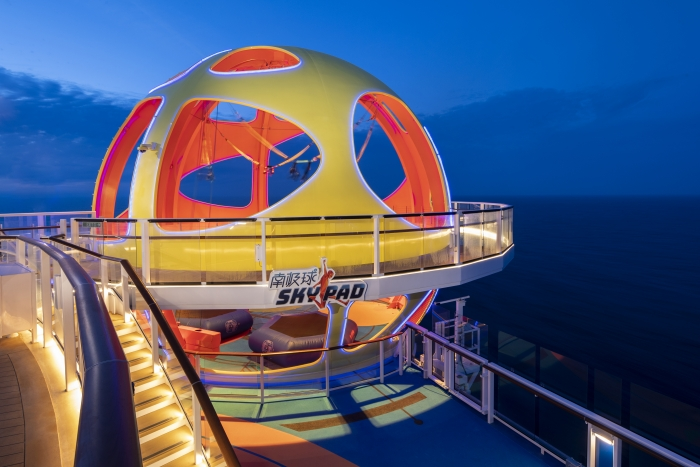 Test your skill at the iconicSky Pad on board Spectrum of the Seas, a virtual reality, bungee trampoline experience located on the aft of the ship.