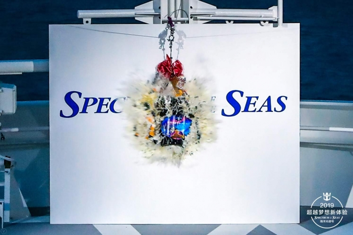 June 3, 2019 – Spectrum of the Seas,Royal Caribbean International'snewest ship, made her highly anticipated debut in China today. In celebration ofthe first Quantum Ultra Class ship'sarrival to her new home, the global cruise line hosted a grand naming ceremony attended by Chinese celebrities and Royal Caribbean brand ambassadors, Angelababy and Xiaoming Huang. Honored with the lifetime role as Godparents of Spectrum of the Seas, the popular couple were on stage to bestow a blessing of safekeeping over all who sail on her and perform the ceremonial bottle-break in keeping with maritime tradition.
