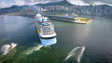 OvationOfficially Joins the Family:Royal Caribbean Expands to 24-ship Fleet